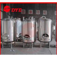 Buy 5BBL Stainless Steel Bright Beer Tank For Brewery High Precision Material at wholesale prices