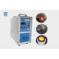 Quality 50 / 60HZ Small Induction Heating Machine For Metal Forging 16kw for sale