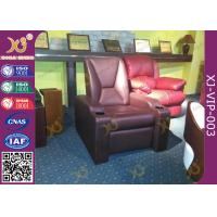 Quality Synthetic Leather Home Theater Seating Sofa With Recline Function for sale