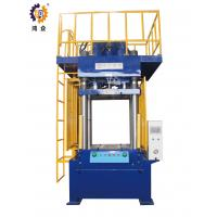 Quality Four Column Precision Hydraulic Press Used For Polish Products Pressure Molding 320T for sale