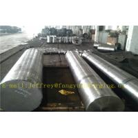 Quality 36CrNiMo4 Hot Rolled Gear Ring Forged Shaft Bar Rough Turned Q+T Heat Treatment for sale