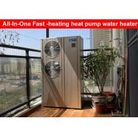 Quality Floor Standing Air Conditioner Water Heater , Air Energy Water Heater for sale