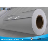 Quality Fine Art Printing Resin Coated Photo Paper Premium Glossy Inkjet Printing Paper for sale