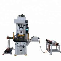 China Automatic Industrial HVAC Equipment High Speed Copper Fin Press Machine on sale