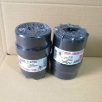 High Quality Truck Filter FF5018 Fuel Filter Element FF42000 Fuel Filter  plastic one