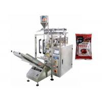 Quality Pillow Bag , Automaitc Liquid Packaging Machine , 500ML Cooking Oil Packaging Machine for sale