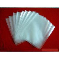 Quality clear PE bag plastic bag manufacture for sale