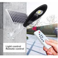 Buy cheap Smart Control Solar Powered LED Street Lights 3000 - 6500K CCT Easy Install from wholesalers