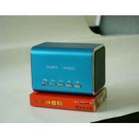Quality Portable Mini Speaker for Computer (MA-19) for sale