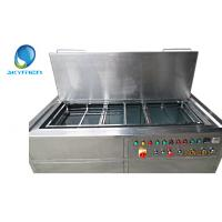 Quality 28 Khz Professional Ultrasonic Cleaner For Car Parts , CE Certificate for sale