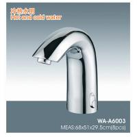 Buy cheap watermark sensor basin automatic faucet from wholesalers