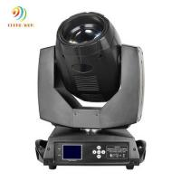 Quality Pro Stage Lighting 230W 7R Sky Sharpy Beam Moving Head Light Wholsale Price for sale