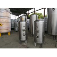 Quality Stainless Steel Vertical Air Receiver Tank 3000psi Pressure ASME Certificate for sale