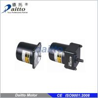 Quality Reversible Motor 10-30W for sale