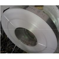 Quality No1 finished 410 Stainless Steel Plate SS Coil , 405mm - 700mm Width for sale