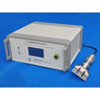 Quality Portable Ultrasonic Cutting Machine For Rubber / Synthetic Fabric , High Power for sale