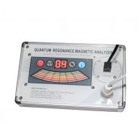 Quality Body Health Test Equipment , Quantum Weak Magnetic Resonance Analyzer for sale