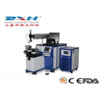 Quality Small Type Automatic YAG Laser Welding Machinery For Solar / Medical Instrument for sale