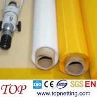 Buy cheap 16T 40 mesh polyetster printing mesh screen from wholesalers