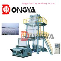 China SJ Series of Single Layer Film  Blowing Machine - Blown Film Equipment's Products Used for Supermark Plastic Bag 70-1200 on sale