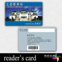 China CR80 Offset Printing Barcode Plastic Cards For Malls / Convenience Stores on sale