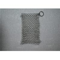 Buy cheap Square Shape Stainless Steel Chainmail Cast Iron Cleaner Lightweight from wholesalers