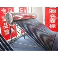 Quality Stainless steel solar water heater with ISO, CCC, CE, TUV certificate for sale
