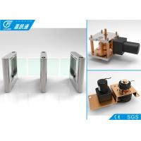 Quality Electronic Flap Swing Barrier Brushless DC Motor For Access Control Solution for sale