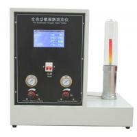 Quality Intelligent Automatic Oxygen Index Tester ASTM D 2863 ISO 4589-2 ISO 4589-3 NES 714 NES 715 for sale