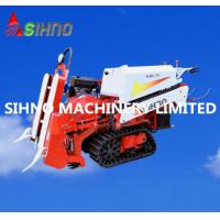 Quality Farm Machinery Half Feed Mini Rice Wheat Combine Harvester for Sales for sale