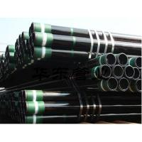 China Oil casing/API SPEC 5CT/High Anti Collapse Casing on sale