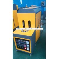 Quality Plastic Automatic Blow Molding Machine , Glass Bottle Making Machine for sale