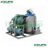 Iceups industrial marine flake ice machine on board 20ton for sale