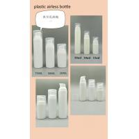 Quality Wholesale Cosmetic Plastic airless  bottle  15ml 20ml 30ml 50ml 80ml 100ml for sale