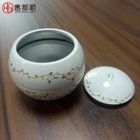 Quality Custom Small Empty Decorative Metal Candle Tins Box with Lid for sale