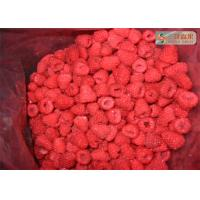 Quality Healthy Frozen Organic Raspberries , Dried Raspberry Crumble Carton for sale