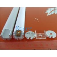 Quality led cloth rod profile,LED Wardrobe profile,closet rod extrusion aluminum for sale