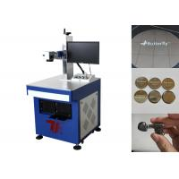 Quality Stainless Steel Laser Printing Machine / Laser Sheet Metal Marking for sale