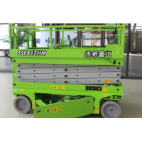 China House Hydraulic Full Rise Scissor Lift on sale