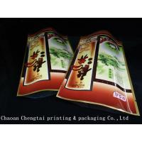 Buy cheap Colorful Stand Up Pouches Plastic Packaging Bags For Tea / Coffee / Powder from wholesalers