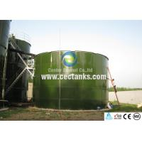 China Anti - static stainless steel water tanks , industrial water storage tanks on sale