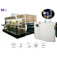 Buy cheap Auto Indexing System,Automatic High Freqency PVC Soft Crease Box Making Machine For Making PVC Folding Box from wholesalers