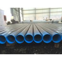 Quality DIN EN 10210 High-Strength Steel Pipe Welding  / Round Steel Tubing for sale