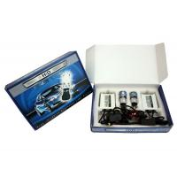 Quality Smart Motorcycle Hid Headlight Conversion Kit With Aluminium Housing Shell for sale