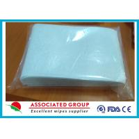 Buy cheap Non Woven Cleansing Wash Glove 50PCS/bag, Needle Punched Ultrasonic Bonded from wholesalers