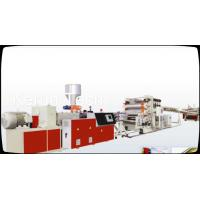 Quality PVC Wood Door Plastic Board Production Line /  Board Production Line for sale