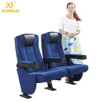 Quality Cold Rolled Steel Legs PP Injection Fold Armrest PU Mould Foam Movie Theater Chairs for sale