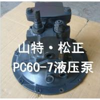 Quality china hydraulic steel pressure pump 708-2g-04260 for sale