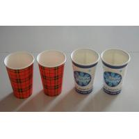 Quality flexo printing PE coated paper cup for sale