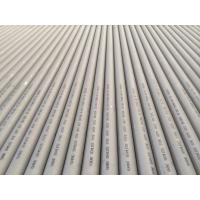 Quality ASTM A312 TP316 / 316L Stainless Steel Seamless Tube, Pickled Annealed, Bevel End for sale
